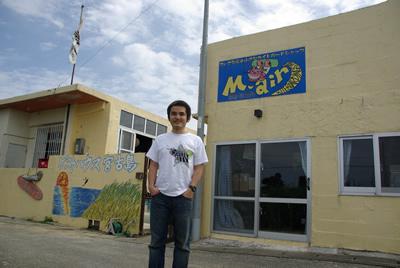 ゲストハウス宮古島 M-Air